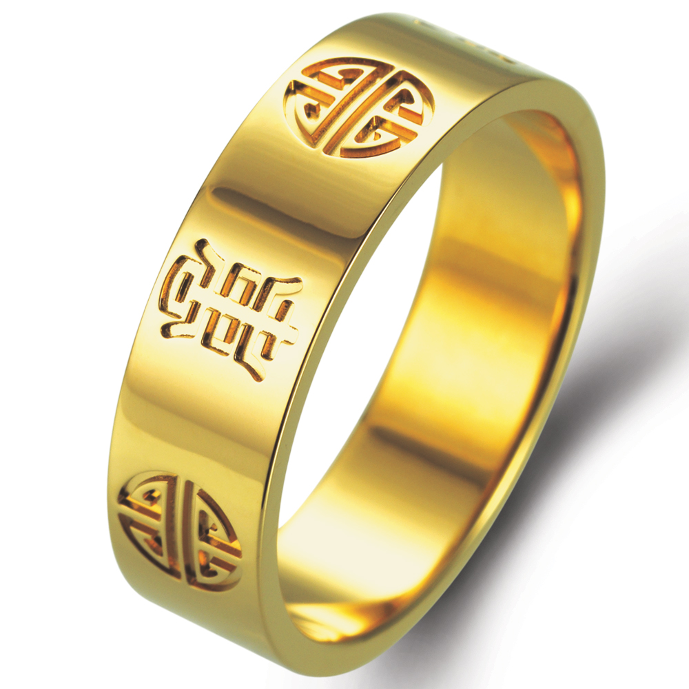 Chinese symbols in 18k yellow gold
