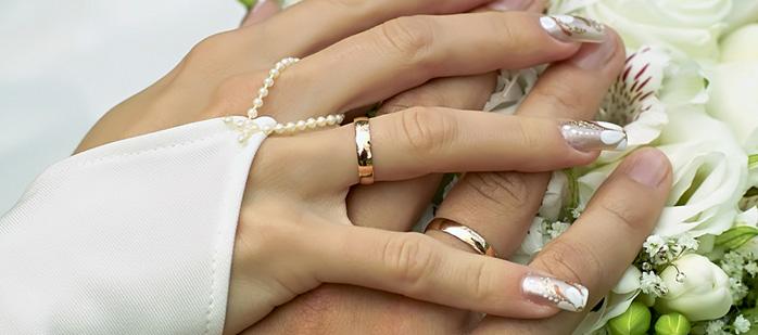 Wedding Rings Platinum White Gold